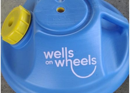 Blog - Wells on Wheel